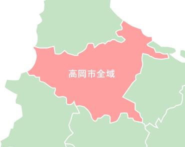 高岡市全域